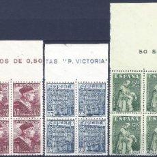 Sellos: EDIFIL 1002-1004 DÍA DEL DELLO. FIESTA DE LA HISPANIDAD (SERIE COMPLETA BLOQUE DE 4). MNH **. Lote 195169862