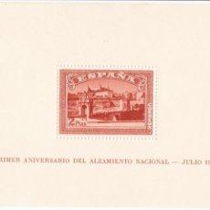 Sellos: GG17-HOJA BLOQUE ALZAMIENTO NACIONAL EDIFIL 836 ** SIN FIJASELLOS. . . Lote 195172255