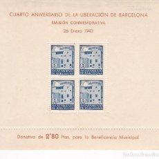 Sellos: GG16-AYUNTAMIENTO BARCELONA HOJA BLOQUE EDIFIL 48 ** SIN FIJASELLOS. . . Lote 195173618
