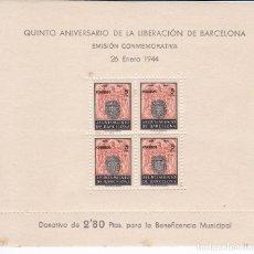 Sellos: GG16-AYUNTAMIENTO BARCELONA HOJA BLOQUE EDIFIL 60** SIN FIJASELLOS. . . Lote 195175587