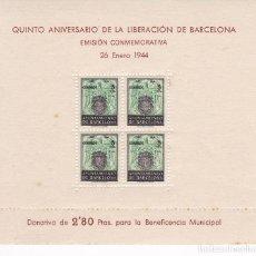 Sellos: GG16-AYUNTAMIENTO BARCELONA HOJA BLOQUE EDIFIL 61** SIN FIJASELLOS. . . Lote 195175705