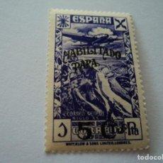 Sellos: ASOCIACION BENEFICA DE CORREOS - ORFANATO - 1 PTA HABILITADO 5 CTS NUEVO. Lote 195206511