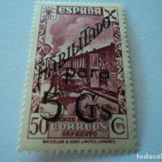 Sellos: ASOCIACION BENEFICA DE CORREOS - ORFANATO - 50 CTS HABILITADO 5 CTS NUEVO. Lote 195206580