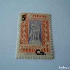 Sellos: HOGAR ESCUELA DE HUERFANOS DE CORREOS 1 PTA RECARGA DE 5 CTS NUEVO . Lote 195207882