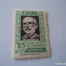 Sellos: HOGAR ESCUELA DE HUERFANOS DE CORREOS 25 CTS NUEVO . Lote 195207998
