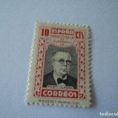 Sellos: HOGAR ESCUELA DE HUERFANOS DE CORREOS 10 CTS NUEVO . Lote 195208165