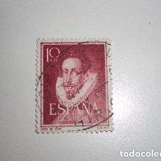 Sellos: ESPAÑA SELLO DE10 CÉNTIMOS-LOPE DE VEGA USADO. Lote 195218343