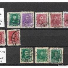 Sellos: FERNANDO EL CATOLICO. Lote 195251060