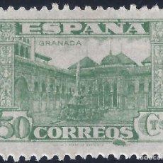 Sellos: EDIFIL 809 JUNTA DE DEFENSA NACIONAL 1936-1937 (VARIEDAD 809CCA...COLOR). VALOR CATÁLOGO: 42 €. MLH.. Lote 195289442