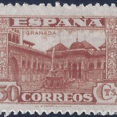 Sellos: EDIFIL 809 JUNTA DE DEFENSA NACIONAL 1936-1937 (VARIEDAD 809CC...COLOR). VALOR CATÁLOGO: 42 €. MLH.. Lote 195290250