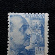 Sellos: SELLO ESPAÑA, 30 CTS, FRANCO, AÑO 1949. SIN USAR. Lote 195318296