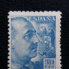 Sellos: SELLO ESPAÑA, 30 CTS, FRANCO, AÑO 1949. SIN USAR. Lote 195318397