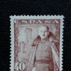 Sellos: SELLO ESPAÑA, 40 CTS, FRANCO, AÑO 1949. SIN USAR. Lote 195318501