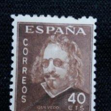 Sellos: SELLO ESPAÑA, 40 CTS, QUEVEDO, AÑO 1945. SIN USAR. Lote 195319093