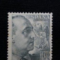 Sellos: SELLO ESPAÑA, 40 CTS, FRANCO, AÑO 1949. SIN USAR. Lote 195319375