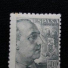 Sellos: SELLO ESPAÑA, 40 CTS, FRANCO, AÑO 1949. SIN USAR. Lote 195319450