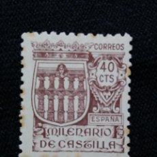 Sellos: SELLO ESPAÑA, 40 CTS, MILENARIO DE CASTILLA, AÑO 1944. SIN USAR. Lote 195319633