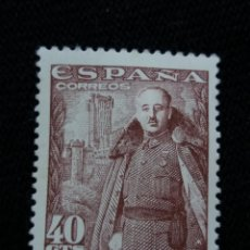 Sellos: SELLO ESPAÑA, 40 CTS, FRANCO, AÑO 1948. SIN USAR. Lote 195319818