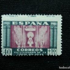 Sellos: SELLO ESPAÑA, 40+10 CTS, VIRGEN DEL PILAR, AÑO 1946. SIN USAR. Lote 195320038