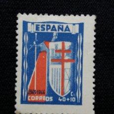 Sellos: SELLO ESPAÑA, 40+10 CTS, PRO TUBERCULOSIS, AÑO 1943. SIN USAR. Lote 195320233