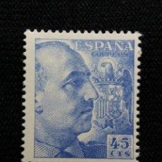 Sellos: SELLO ESPAÑA, 45 CTS, FRANCO, AÑO 1949. SIN USAR. Lote 195320397