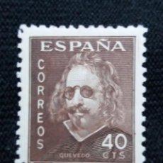 Sellos: SELLO ESPAÑA, 40 CTS, QUEVEDO, AÑO 1945. SIN USAR. Lote 195320573