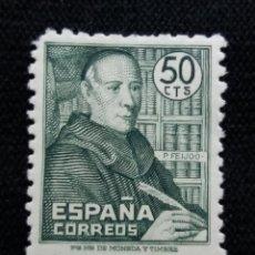 Sellos: SELLO ESPAÑA, 50 CTS, P. FEIJOO, AÑO 1947. SIN USAR. Lote 195320770
