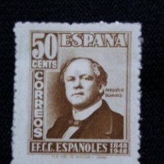 Sellos: SELLO ESPAÑA, 50 CTS, MARQUES DE SALAMANCA, AÑO 1948. SIN USAR. Lote 195322055