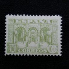 Sellos: SELLO ESPAÑA, 60 CTS, CORDOBA, AÑO 1939. SIN USAR. Lote 195323023