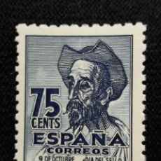 Sellos: SELLO ESPAÑA, 75 CTS, DIA DEL SELLO, AÑO 1946. SIN USAR. Lote 195323991