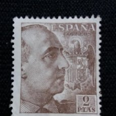 Sellos: SELLO ESPAÑA, 2 PTAS, FRANCO, AÑO 1949. SIN USAR. Lote 195326918