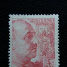 Sellos: SELLO ESPAÑA, 4 PTAS, FRANCO, AÑO 1949. SIN USAR. Lote 195327002