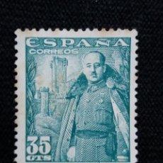 Sellos: SELLO ESPAÑA, 35 CTS, FRANCO, AÑO 1948. SIN USAR. Lote 195327895