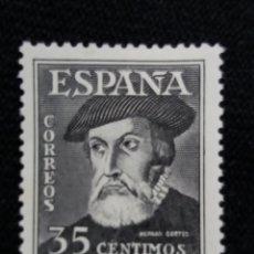 Sellos: SELLO ESPAÑA, 35 CTS, HERNAN CORTES, AÑO 1948. SIN USAR. Lote 195328205