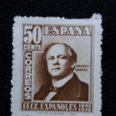 Sellos: SELLO ESPAÑA, 50 CTS,CONDE DE SALAMANCA, AÑO 1948. SIN USAR. Lote 195328326