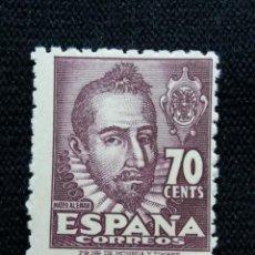 Sellos: SELLO ESPAÑA, 70 CTS, MATEO ALEMAN, AÑO 1948. SIN USAR. Lote 195328467