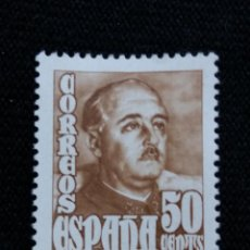 Sellos: SELLO ESPAÑA, 50 CTS, FRANCO, AÑO 1949. SIN USAR. Lote 195328605