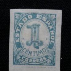 Sellos: SELLO ESPAÑA, 1 CTS, AÑO 1937. SIN USAR. Lote 195329972