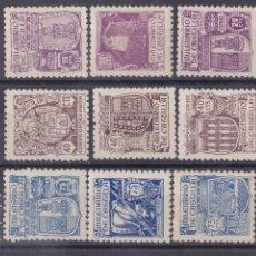 Sellos: LL6- MILENARIO CASTILLA EDIFIL 974 /82 . NUEVOS **/*. CENTRADOS. . Lote 195372061