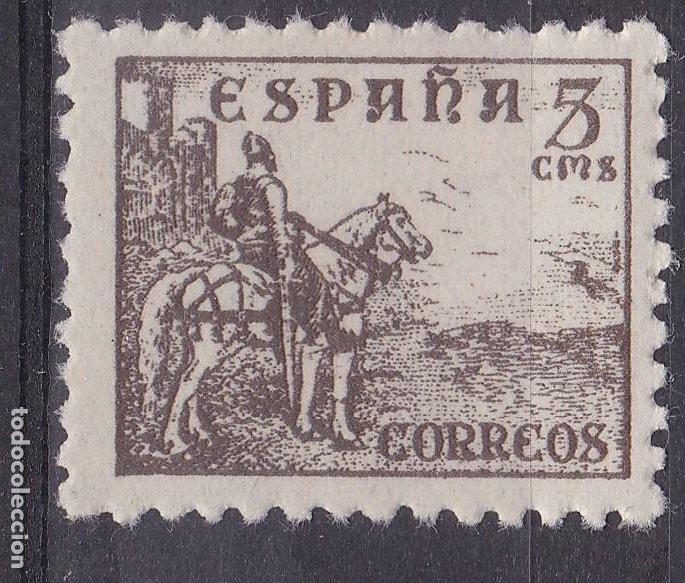 LL6-CID EDIFIL 916IP * NUEVO MUY LIGERA SEÑAL FIJASELLOS. IMPRESIÓN LITOGRAFÍA DIRECTA (Sellos - España - Estado Español - De 1.936 a 1.949 - Nuevos)