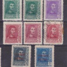 Sellos: LL7- FENANDO CATÓLICO EDIFIL 841 /46 + 100 EUROS. Lote 195377730
