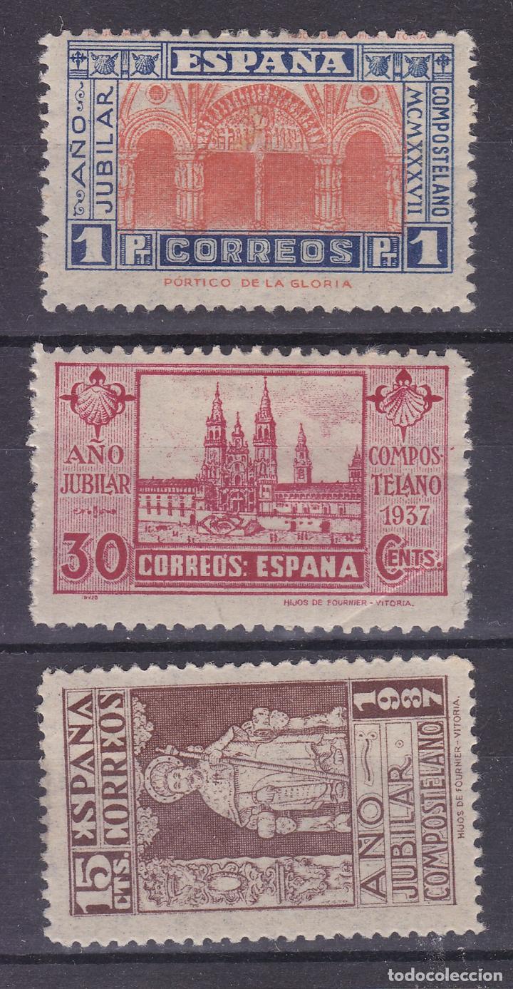 LL9- AÑO SANTO COMPOSTELANO EDIFIL 833/35 NUEVOS * (Sellos - España - Estado Español - De 1.936 a 1.949 - Nuevos)