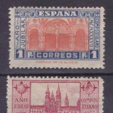 Sellos: LL9- AÑO SANTO COMPOSTELANO EDIFIL 833/35 NUEVOS *. Lote 195379430