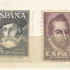 Sellos: ESPAÑA.PERSONAJES.EDIFIL Nº 1035/1036 ** DOS SERIES COMPLETAS..NUEVAS SIN FIJASELLOS.. Lote 195384058