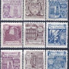 Sellos: EDIFIL 974-982 MILENARIO DE CASTILLA 1944 (SERIE COMPLETA). VALOR CATÁLOGO: 50 €. LUJO. MNH **. Lote 195384243