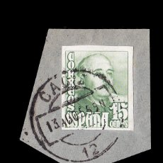 Sellos: ** MUY RARO 15 CTS GENERAL FRANCO 1948-1954 SIN DENTAR USADO. FECHADOR CÁDIZ 1955. EDIFIL 1021S **. Lote 195384946