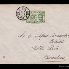 Sellos: *** CONDE DE SAN LUIS 1945. CARTA MATASELLOS PRIMER DÍA DE SEVILLA NEGRO. EDIFIL 990 ***. Lote 195395198
