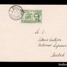 Sellos: *** CONDE DE SAN LUIS 1945. TARJETA CON MATASELLOS PRIMER DÍA DE SEVILLA NEGRO. EDIFIL 990 ***. Lote 195395316