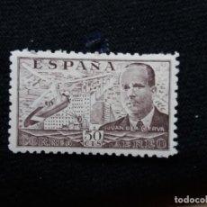 Sellos: SELLO ESPAÑA, 50 CTS, J. DE LA CIERVA, AÑO 1939. SIN USAR. Lote 195417335
