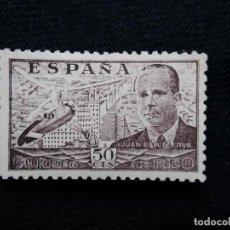 Sellos: SELLO ESPAÑA, 50 CTS, J. DE LA CIERVA, AÑO 1939. SIN USAR. Lote 195417473